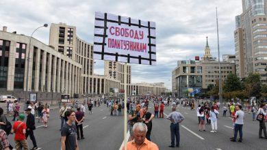 Photo of ՌԴ տարբեր քաղաքներում անցկացվում են ակցիաներ՝ ընդդեմ քրեական գործերի կեղծման եւ քաղաքական հետապնդումների