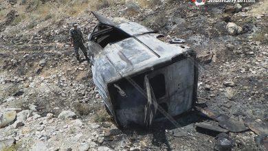 Photo of Ավտովթար-հրդեհ Արարատի մարզում. մեքենան հայտնվել է ձորում. վիրավորներին օգնության են հասել Սիսիանի բժիշկներն ու քաղաքացիները