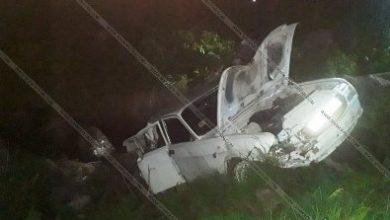 Photo of Սյունիքում պայմանագրային զինծառայողը «ԳԱԶ 3110»-ով գլորվել է ձորը. նրա դին հայտնաբերվել է ավտոմեքենայից դուրս