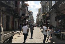 Photo of Թուրքիայում քննարկել են հայաստանցի միգրանտների հարցը