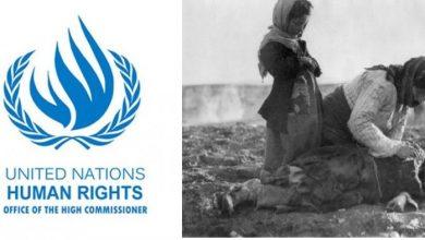 Photo of Ответ Туции на запрос ООН получен. А толку?