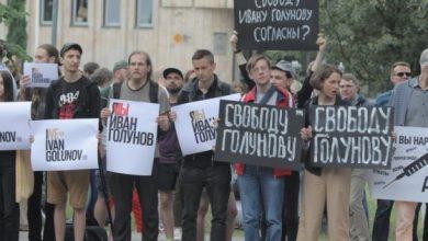 Photo of Уголовное дело в отношении Ивана Голунова прекращено