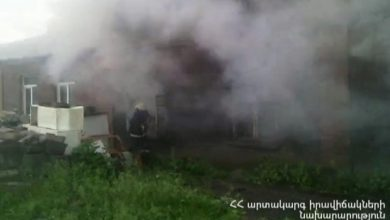 Photo of Հրդեհ Այգեկ գյուղում. ծխահարվել են քաղաքացիներ