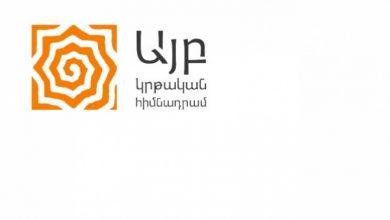 Photo of Дарители, учредители и члены Клуба Айб выступают с инициативой передачи Фонда Айб Республике Армения