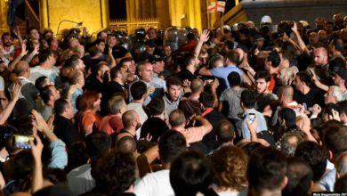 Photo of Թբիլիսիում ցույցերը շարունակվում են