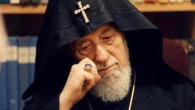 Photo of «Знаете, в молодости я совершил кражу…», —  Католикос Вазген I