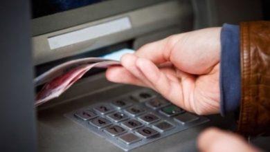 Photo of Բանկոմատը վնասելու եղանակով հափշտակվել է շուրջ 18մլն. դրամ