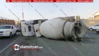 Photo of Խոշոր ավտովթար Երևանում. հեռուստաաշտարակի հարևանութամբ Skania մակնիշի ցեմենտ տեղափոխող բեռնատարը կողաշրջվել է