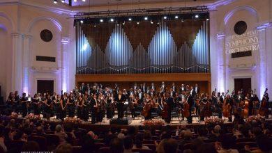 Photo of Государственный симфонический оркестр Армении представит 4-ю симфонию Брукнера