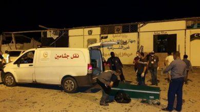 Photo of Авиаудар по лагерю мигрантов в Ливии: 40 погибших