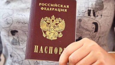 Photo of Выходцам из постсоветских стран будет проще стать гражданами РФ