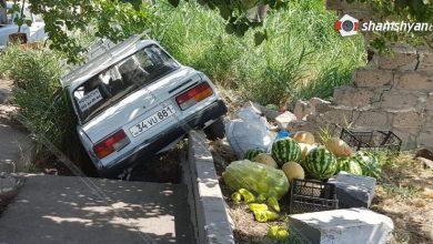 Photo of Ավտովթար Արարատի մարզում. 49-ամյա վարորդը «07»-ով մասամբ կողաշրջված վիճակում հայտնվել է առվում. կա վիրավոր
