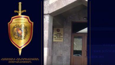Photo of Ոստիկանները բացահայտել են Գյումրիի թիվ 19 հիմնական դպրոցի նախկին տնօրենի ապօրինությունները