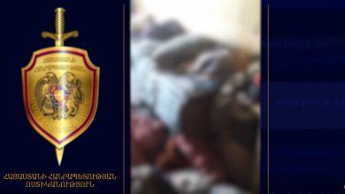Photo of Ոստիկանները բացահայտել են Արմավիրում կատարված սպանությունը