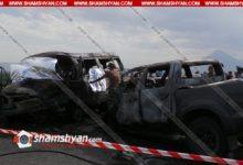 Photo of Դաժան ու ողբերգական ավտովթար-հրդեհ Արարատի մարզում․ Զոդի կամրջի վրա բախվել են Toyota-ն, մարդատար «Գազելը» և 06-ը․ «Գազելի» մեջ հայնաբերվել են մոխրացած դիեր․ կա 9 վիրավոր
