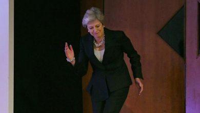 Photo of Թերեզա Մեյը պարել է Հենլի փառատոնի ժամանակ