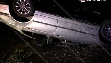 Photo of Ողբերգական ավտովթար Արմավիրի մարզում․ 28-ամյա վարորդը BMW-ով բախվել է քարերին և գլխիվայր շրջվել․ վարորդը տեղում մահացել է