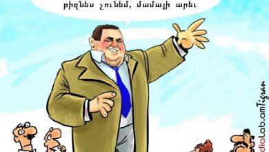 Photo of Գագիկ Ծառուկյանի նոր բիզնեսները. պատգամավորը ապօրինի ձեռնարկատիրությա՞մբ է զբաղվում