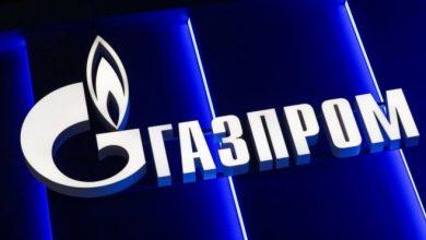 Photo of Рабочая группа из «Газпрома» прибудет в Армению для обсуждения тарифа на газ