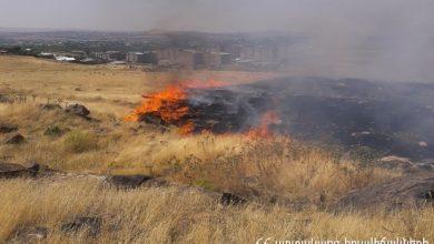 Photo of Հրշեջ-փրկարարները մարել են մոտ 6.56 հա խոտածածկ տարածքներում բռնկված հրդեհները