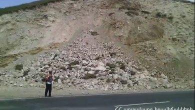 Photo of Քարաթափում Դիլիջանի թունելի մոտակայքում
