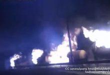 Photo of Ինչպես են այրվում վառելիքով բեռնված ցիստերներ. ԱԻՆ