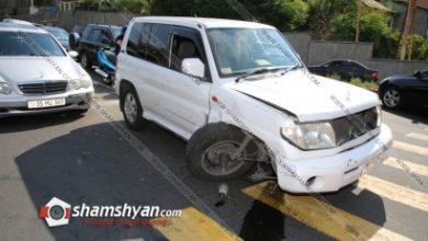 Photo of Շղթայական ավտովթար Երևանում․ Mitsubishi-ն բախվել է Mercedes-ին, Land Rover-ին, Toyota-ին և 2 Opel-ներին