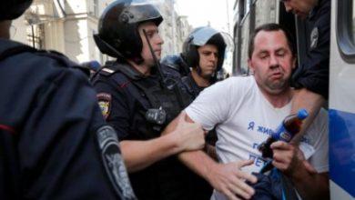 Photo of Մոսկվայի քաղաքապետարանի մոտ բողոքի ցույցից առաջ 211 մարդ է բերման ենթարկվել, ոստիկանությունը մահակներ է կիրառել