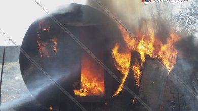 Photo of Խոշոր հրդեհ Կոտայքի մարզում. Արզնիի այգեգործական ընկերությունում կրակը մոխրակույտի է վերածել 2 բնակելի վագոն-տնակ