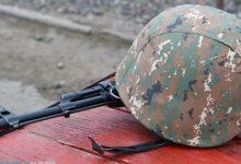 Photo of Նոր մանրամասներ. Զինծառայողը փորձել է սպանել դիրքի ավագին, որից հետո ինքնասպան է եղել