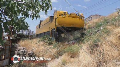 Photo of Արտակարգ դեպք Երևանում․ 9-րդ Մասիվում մարդատար ավտոբուսը, առաջ ընթանալով, գլխիվայր հայտնվել է ձորում