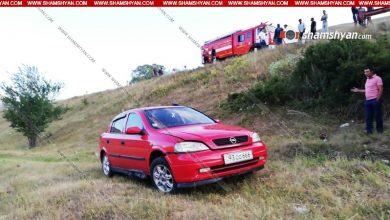 Photo of Ավտովթար-վրաերթ Լոռու մարզում. Opel-ը քաղաքացուն վրաերթի ենթարկելուց հետո ընկել է հարակից ձորակը