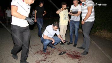 Photo of Նոր մանրամասներ՝ երեկ Աբովյանում տեղի ունեցած սպանությունից. 34-ամյա տղամարդը մահացել է կրակոցի հետևանքով