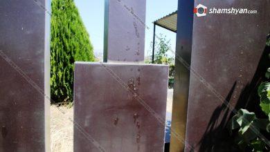 Photo of Святотатство в Котайкской области, в селе Зовуни осквернено более 60 могил
