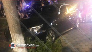 Photo of Երևանում 34–ամյա վարորդը BMW–ով վրաերթի է ենթարկել 38–ամյա հետիոտնին. վարորդը դեպքի վայրում հայտնել է՝«Արգելակման փոխարեն շփոթվել, գազի սեղմակն եմ սեղմել»