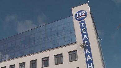 Photo of В Киеве из гранатомета обстреляли здание телеканала «112 Украина»