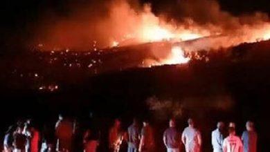 Photo of В Сети появились фото российского «НЛО», упавшего на Кипре