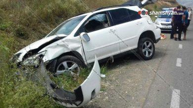 Photo of Տավուշի մարզում Lexus-ով ավտովթարի է ենթարկվել քաղաքագետ Ստեփան Սաֆարյանը