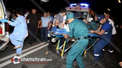 Photo of Խոշոր ու ողբերգական ավտովթար Երևանում. ճակատ ճակատի բախվել են Mercedes-ն ու Nissan-ը. կա 2 զոհ. 6 վիրավորներից 2-ը երեխաներ են