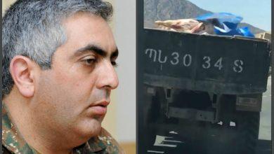 Photo of Минобороны РА назначило служебное расследование по вопросу нарушения санитарно-гигиенических норм перевозки мяса