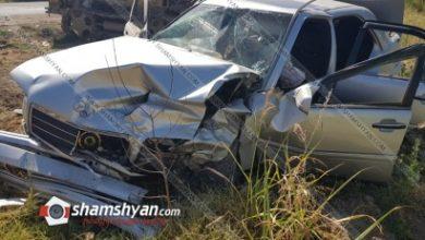 Photo of Խոշոր ավտովթար Արարատի մարզում. ՀՀ ՊՆ 40-ամյա պայմանագրային զինծառայողը Mercedes-ով բախվել է Mercedes-ին. մեքենաները վերածվել են մետաղե ջարդոնի. կա 5 վիրավոր