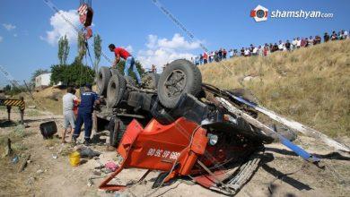Photo of Տեսախցիկը արձանագրել է երեկ Կոտայքի մարզում КамАЗ-ի մասնակցությամբ ողբերգական ավտովթարի պահը