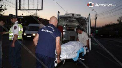 Photo of Ողբերգական ավտովթար Լոռու մարզում. բախվել են ГАЗ 2110-ն ու ВАЗ 2101-ը. կա 1 զոհ, 2 վիրավոր. կա վարկած, որ մահացածը հանկարծամահ է եղել