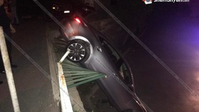 Photo of Երևանում հղի վարորդը՝ Mazda-ով կասկադյորական վթարի հեղինակ․ նրան տեղափոխել են հիվանդանոց