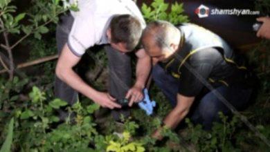 Photo of Կրակոցներ Երևանում․ 2 դիմակավորված անձինք փորձել են թալանել «ԳՈՒՇ» ՍՊԸ-ի տնօրենի տունը