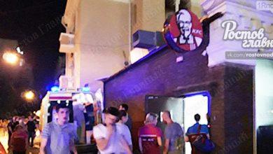 Photo of Համացանցում հայտնվել է Դոնի Ռոստովում KFC-ի պայթյունի տեսանյութը