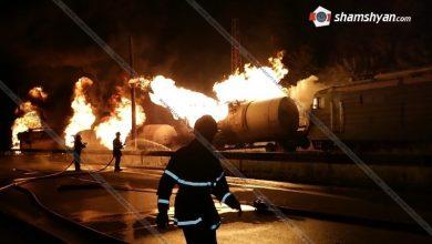 Photo of Արտակարգ դեպք Լոռու մարզում. Այրվել է բենզին ու այլ իրեր տեղափոխող գնացքը