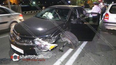 Photo of Շղթայական ավտովթար Երևանում. բախվել են Toyota-ներն ու Opel-ները. կա վիրավոր, վարորդներից մեկը Պետական գույքի գույքագրման և գնահատման գործակալության գլխավոր տնօրենն է