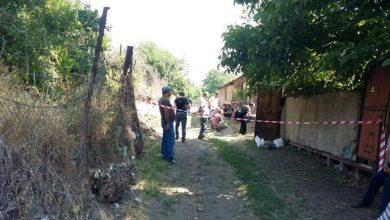 Photo of Полиция предоставила подробности взрыва в Сисиане