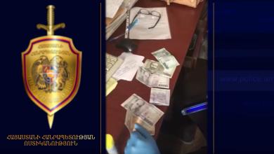 Photo of Ոստիկանները տեսուչի աշխատասենյակում հայտնաբերել են  «կաշառք» գրառմամբ թղթադրամները
